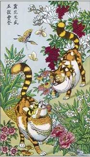 chinese magic cats